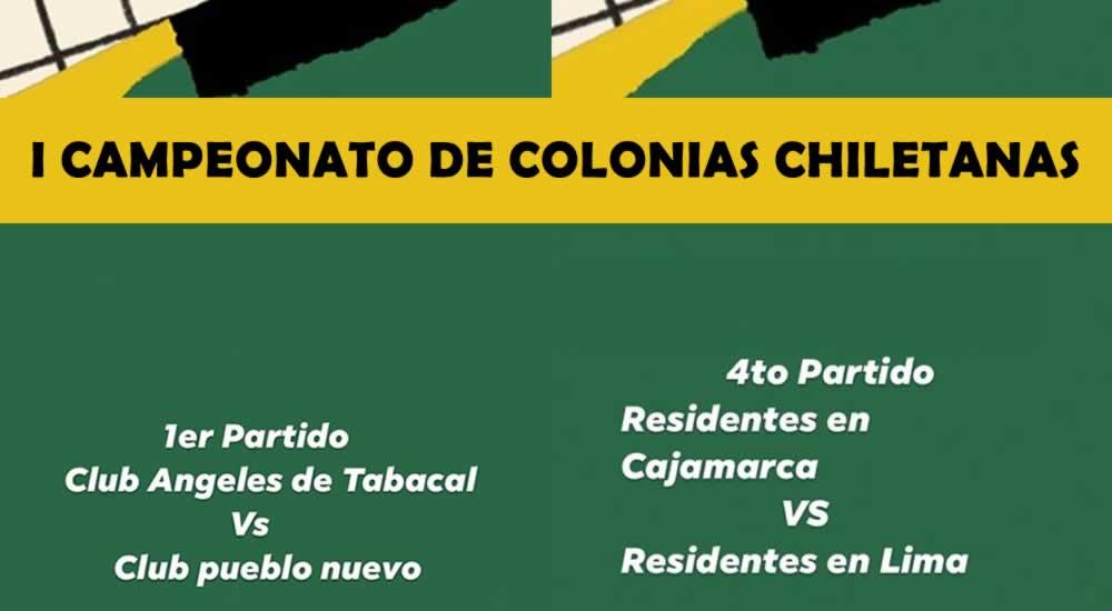 campeonato-chiletano-2019